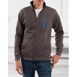 Sweat-shirt zippé gris